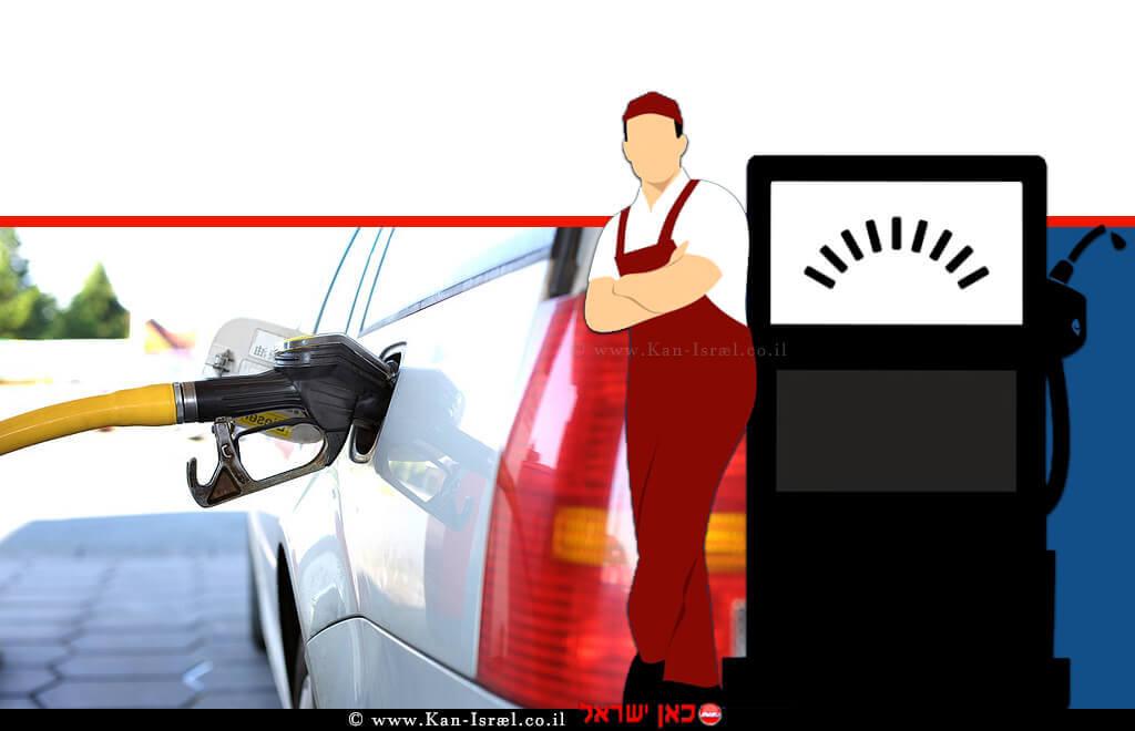מתדלק ומכונית פרטית מתודלקת בתחנת דלק   הדמייה   עיבוד ממחושב: שולי סונגו©