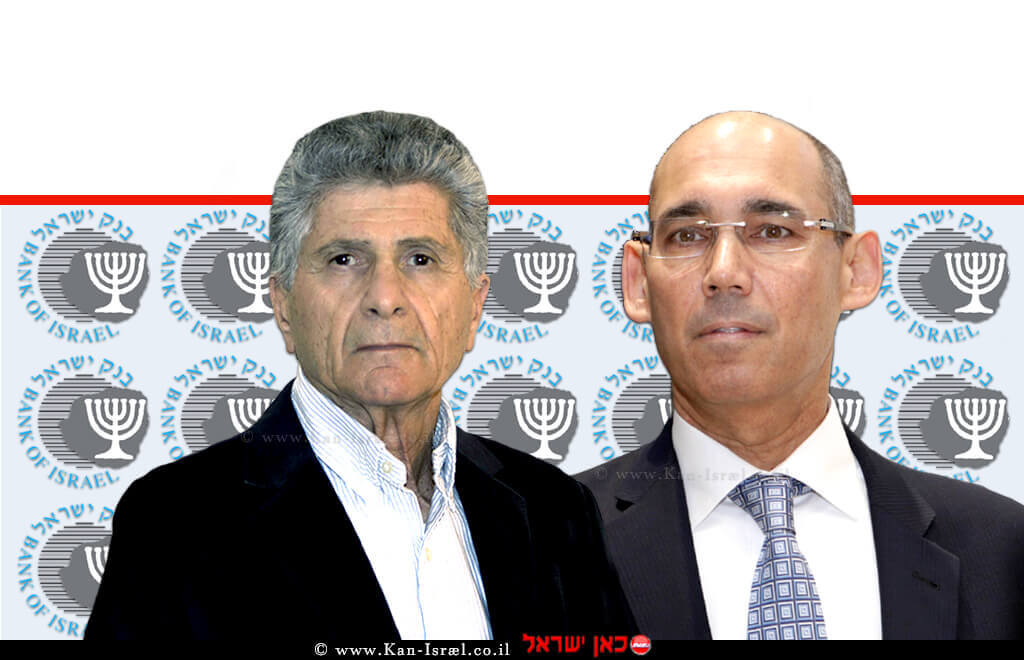 נגיד בנק ישראל, פרופ׳ אמיר ירון, ו-יושב ראש תנועת אומץ, מר פליצ׳ה פלד ברקע לוגו בנק ישראל | עיבוד ממחושב: שולי סונגו©
