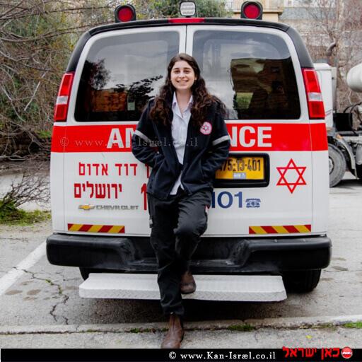 מרים סרקז חובשת רפואת חירום במדא | צילום דוברות מדא | עיבוד ממחושב: שולי סונגו©