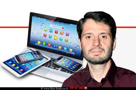 פרופ' ליאור פינק, ראש המעבדה לחקר התנהגות משתמשים במכשירים ניידים במחלקה להנדסת תעשייה וניהול באוניברסיטת בן-גוריון ברקע מחשב ו-מובייל | עיבוד ממחושב: שולי סונגו©