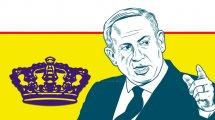 האם ראש הממשלה מר בנימין נתניהו, יהיה הַמָּשִׁיחַ של העת הזו | ציור depositphotos | עיבוד ממחושב: שולי סונגו©