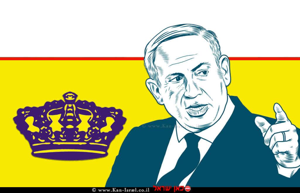 האם ראש הממשלה מר בנימין נתניהו, יהיה הַמָּשִׁיחַ של העת הזו | ציור: depositphotos | עיבוד ממחושב: שולי סונגו©