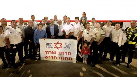 יצחק קשת ראש העיר חריש עם אנשי ומתנדבי מדא בחנוכת נקודת הזנקה קהילתי   צילום דובר מדא