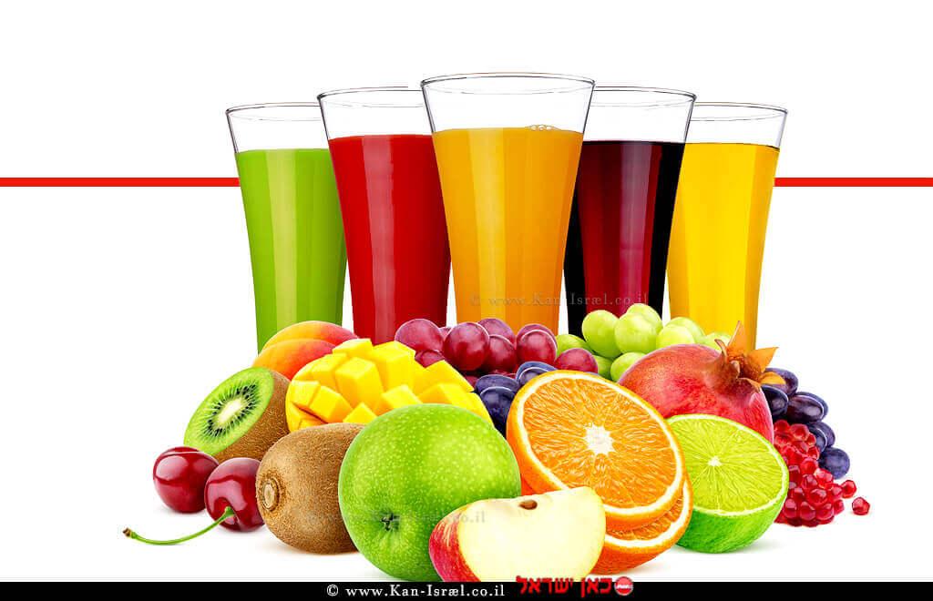 פירות טריים ומיצים | עיבוד ממחושב: שולי סונגו©