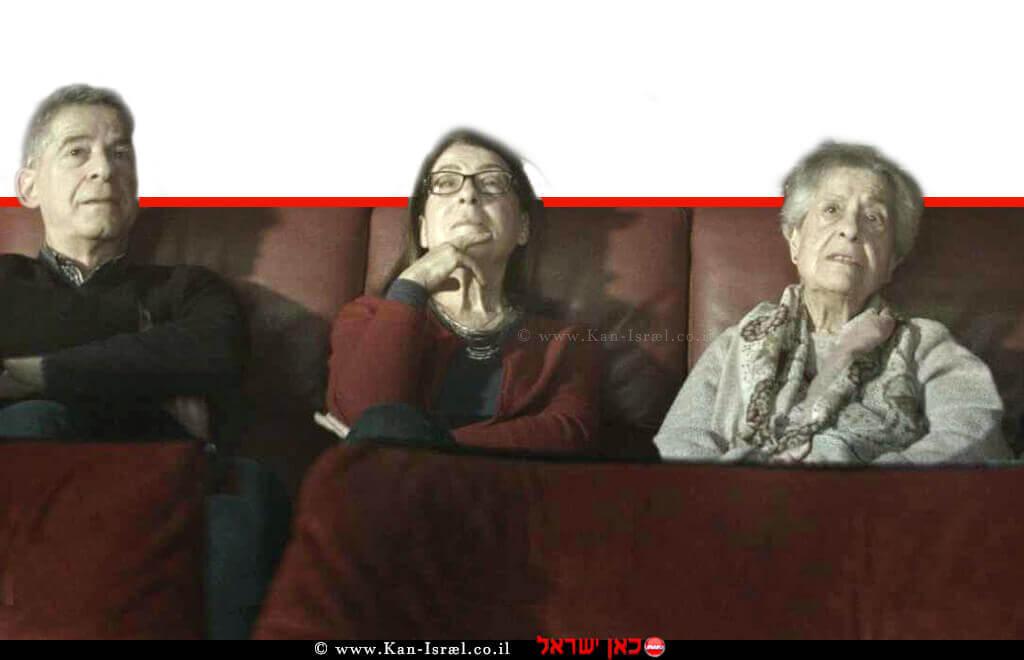 סצנה מתוך סרט בערוץ 11, בוקרא פי (א)למישמיש צילום: פיליפ בלאיש | עיבוד ממחושב: שולי סונגו©