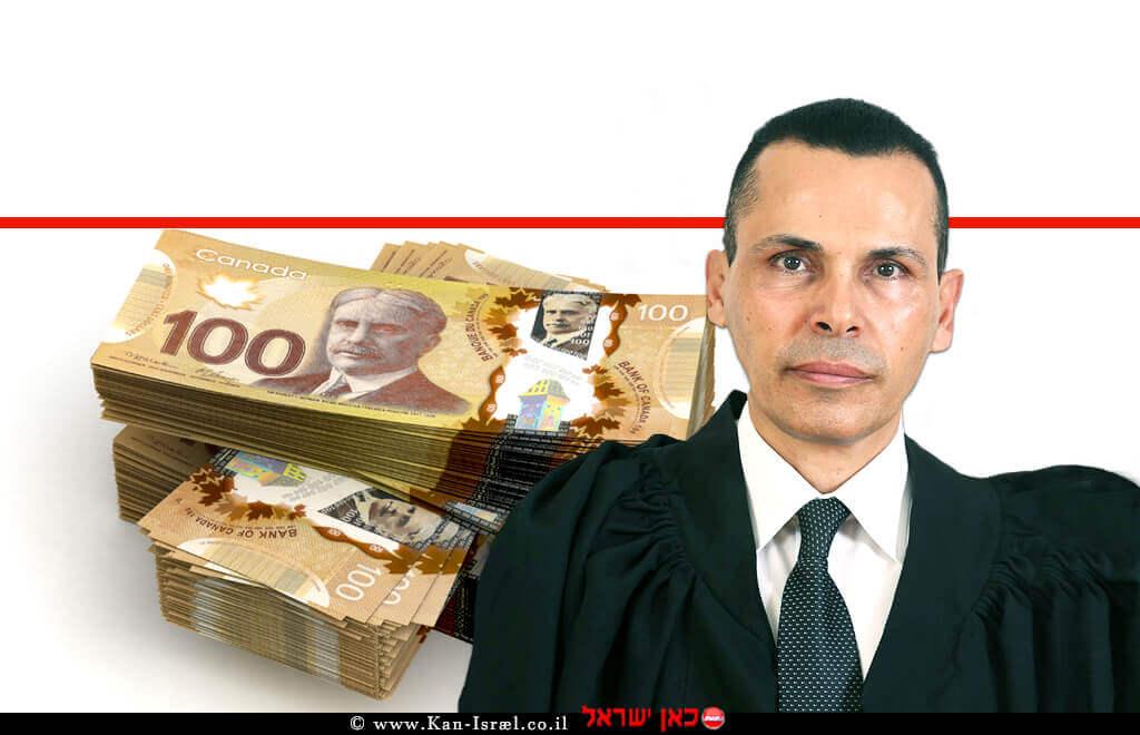 כבוד השופט דר' זאיד פלאח מבית משפט השלום בחיפה ברקע: ערימה של דולר קנדי | צילום: Depositphotos.com | עיבוד ממחושב: שולי סונגו©