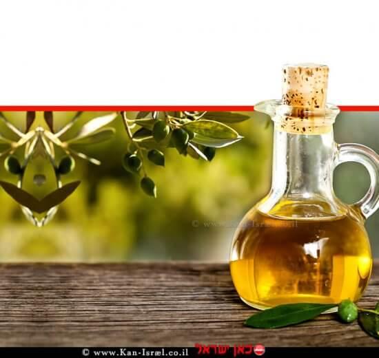 שמן זית ישראליהכי טרי, הכי בריא, הכי ישראלי   עיבוד ממחושב: שולי סונגו©