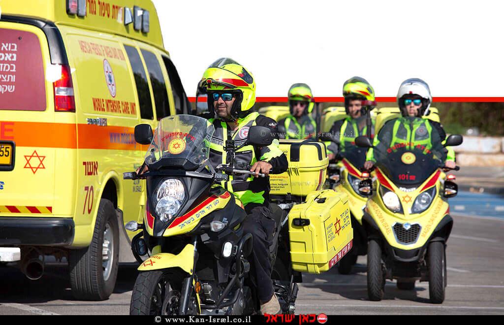 צוותי חירום של מדא עם כלי רכב   צילום: מדא   עיבוד ממחושב: שולי סונגו©