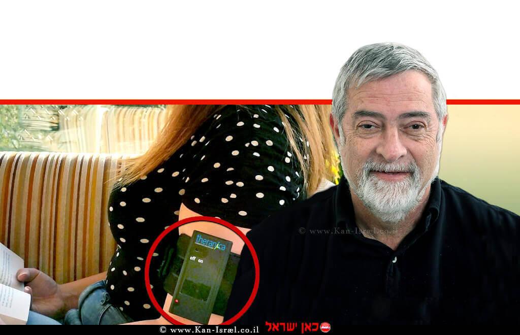פרופ' דוד ירניצקי מ'רמבם' ברקע: המכשיר שמטפל במיגרנות | עיבוד ממחושב: שולי סונגו©