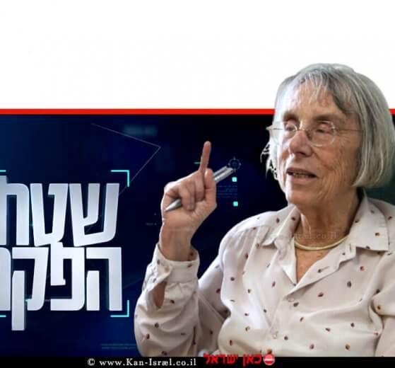 כב' השופטת בדימוס דליה דוֹרְנֶר נשיאת מועצת העיתונות והתקשורת בישראל | רקע: לוגו 'שטח הפקר' בערוץ 'כאן' |עיבוד ממחושב: שולי סונגו©