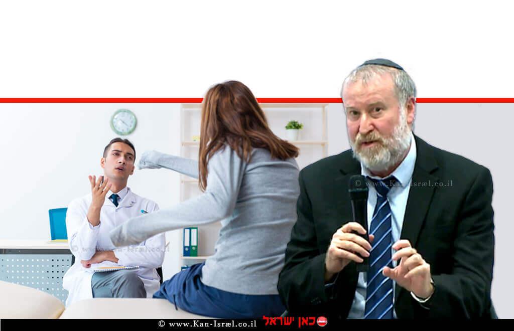 דר' אביחי מנדלבליט, היועץ המשפטי לממשלה, ברקע: בדיקת פסיכיאטר | עיבוד ממחושב: שולי סונגו©