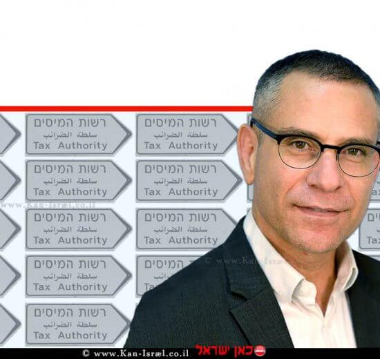 ערן יעקב מנהל רשות המסים בישראל ברקע הפנייה לרשות המסים | עיבוד ממחושב: שולי סונגו©