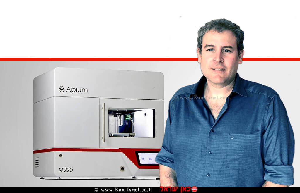 גיא אנגל, מנכל קליבר ברקע: מדפסת התלת מימד השולחנית Apium M220 |עיבוד ממחושב: שולי סונגו©