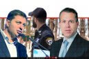 השר לביטחון הפנים חבר כנסת מר גלעד ארדן, עם חיים ביבס יור מרכז השלטון המקומי וראש עיריית מודיעין מכבים-רעות | רקע: שוטר קהילתי | עיבוד ממחושב: שולי סונגו©