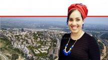 הגב' מעין מימון, נבחרה לתפקיד יועצת לקידום מעמד האישה בעיריית חריש | עיבוד ממחושב: שולי סונגו©