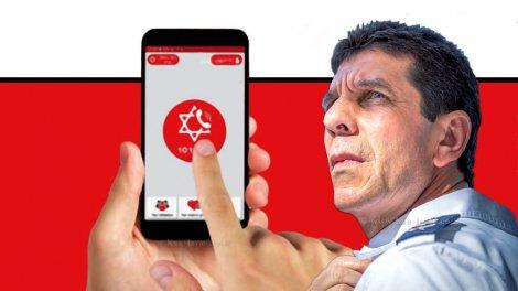 רב-מגן אלי בין מנכל מגן דוד אדום ברקע: היישומון (אפליקציה) של מדא | עיבוד ממחושב: שולי סונגו©