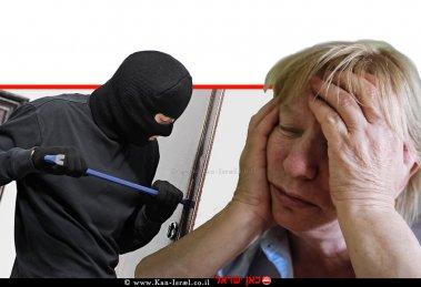 שוד בנסיבות מחמירות וכליאת שווא של אישה זקנה אילוסרציה   עיבוד ממחושב: שולי סונגו©