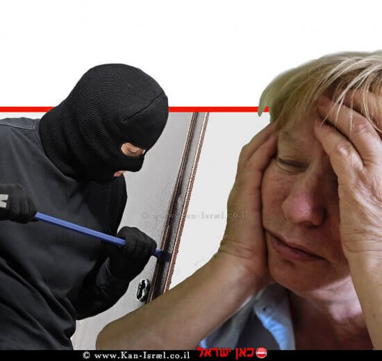 שוד בנסיבות מחמירות וכליאת שווא של אישה זקנה אילוסרציה | עיבוד ממחושב: שולי סונגו©