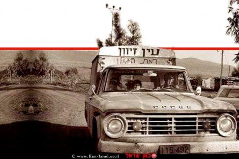 כלי רכב משנות השישים להקמתו של קיבוץ עין זיוון בצפון רמת הגולן | עיבוד ממחושב: שולי סונגו©