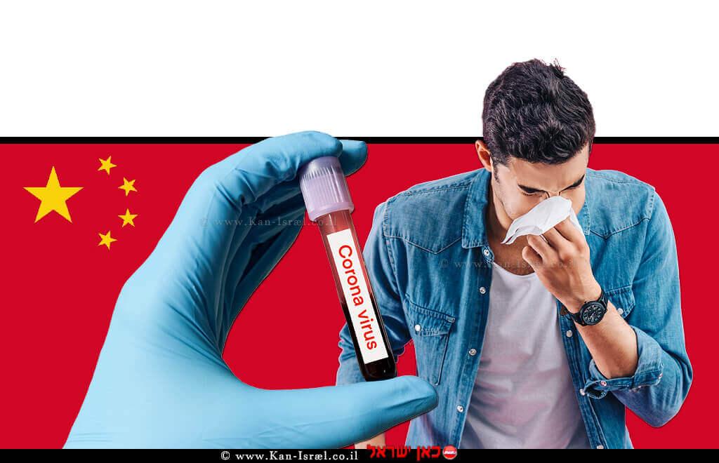 צעיר מתעטש ברקע: מבחנת בדיקת קורונה על רקע מגיפת 'נגיף קורונה החדש' בסין | עיבוד ממחושב: שולי סונגו©