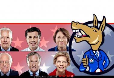 מועמדים לנשיאות ארהב במפלגת הדמוקרטיים: ג'ו ביידן; הסנאטור איימי קלוחאר, הסנאט אליזבת וורן, המיליארדר טום שטייר; והסנאטור ברני סנדרס   צילום: CNN מתוך טוויטר   עיבוד ממחושב: שולי סונגו©