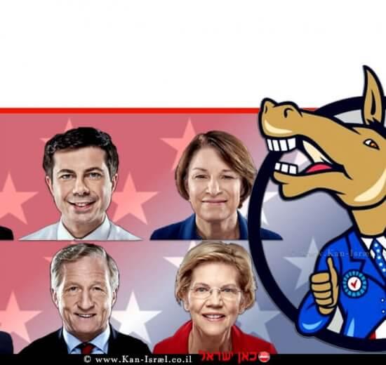 מועמדים לנשיאות ארהב במפלגת הדמוקרטיים: ג'ו ביידן; הסנאטור איימי קלוחאר, הסנאט אליזבת וורן, המיליארדר טום שטייר; והסנאטור ברני סנדרס | צילום: CNN מתוך טוויטר | עיבוד ממחושב: שולי סונגו©