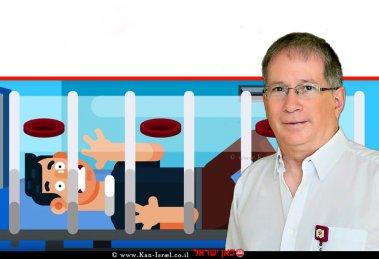 דר' מיכאל (מיקי) הלברטל, מנהל 'הקריה הרפואית לבריאות האדם רמבם' ברקע: איור חולה מבודד בגלל חשד בהידבקות מוירוס | צילום: דוברות רמבם | עיבוד ממחושב: שולי סונגו©