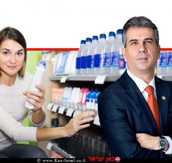 אלי כהן שר הכלכלה והתעשייה, ברקע מוכרת בחנות רשת פארם | צילום: פייסבוק | עיבוד ממחושב: שולי סונגו©