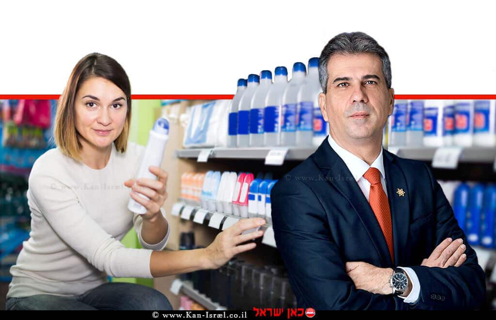 אלי כהן שר הכלכלה והתעשייה, ברקע: מוכרת בחנות רשת פארם   צילום: פייסבוק   עיבוד ממחושב: שולי סונגו©