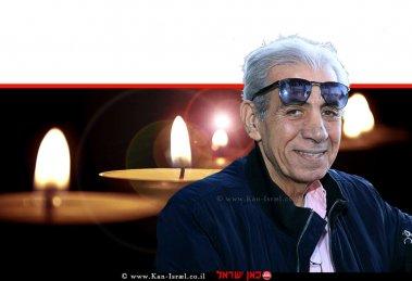 ראש עיריית שדרות לשעבר אלי מויאל שהלך לעולמו לאחר דום לב בגיל 67 | צילום: עיריית שדרות | עיבוד ממחושב: שולי סונגו©