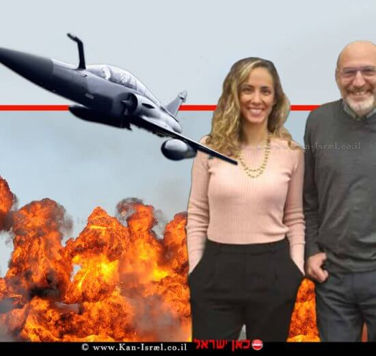 פרופ' תומר ברודי עם דר' ענבר לוי, ברקע מטוס קרב אמריקני מפציץ | צילום: depositphotos.com | עיבוד ממחושב: שולי סונגו©