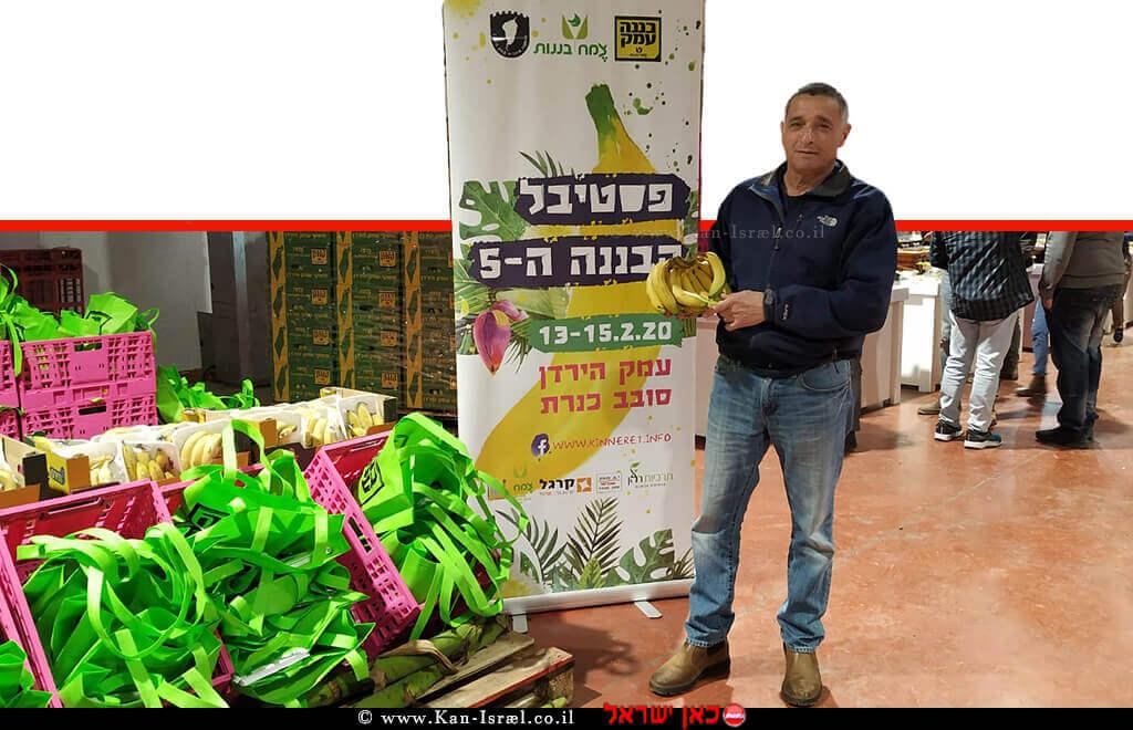 ירון בלחסן, מנכל ארגון מגדלי הפירות בישראל, באירוע פתיחת פסטיבל הבננה ה-5 המתקיים בעמק הירדן | צילום: ארגון מגדלי הפירות בישראל | עיבוד ממחושב: שולי סונגו©