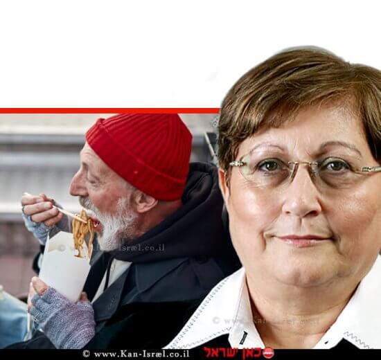 כב' השופטת (בדימוס) שולמית דותן | רקע: איש מבוגר הנזקק לסיוע, אוכל מנת אוכל מהיר | עיבוד צילום ממחושב: שולי סונגו©