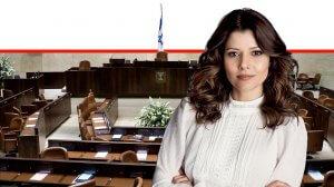 אורלי לוי-אבקסיס, חברת כנסת מטעם 'מפלגת גשר' ברקע: כנסת ישראל | עיבוד צילום ממחושב: שולי סונגו©