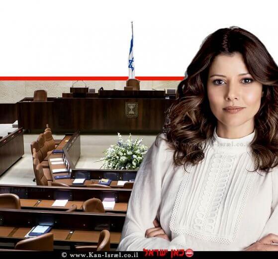 אורלי לוי-אבקסיס, חברת כנסת מטעם 'מפלגת גשר' ברקע: כנסת ישראל   עיבוד צילום ממחושב: שולי סונגו©