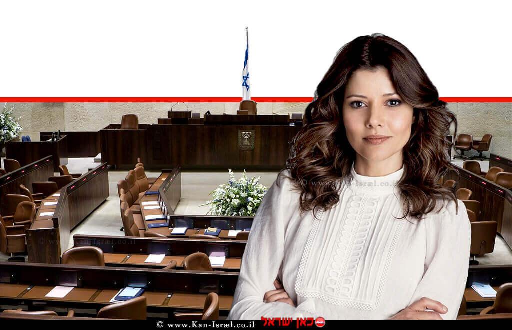 אורלי לוי-אבקסיס, חברת כנסת מטעם 'מפלגת גשר' ברקע: כנסת ישראל | צילום: פייסבוק | עיבוד צילום ממחושב: שולי סונגו©