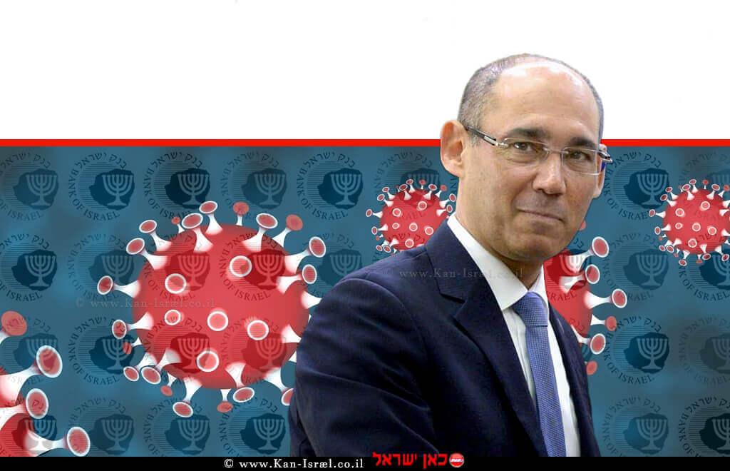פרופ' אמיר ירון, נגיד בנק ישראל, ברקע: 'נגיף הקורונה' | עיבוד ממחושב: שולי סונגו©