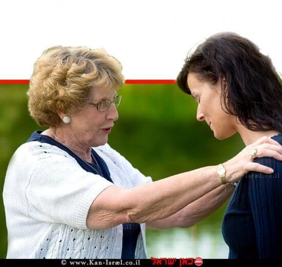 אישה מבוגרת תומכת באישה צעירה ממנה על אובדן   עיבוד צילום: שולי סונגו ©
