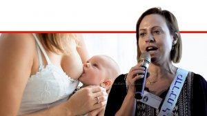 דר' שרון ברנסבורג-צברי מנהלת, הבנק הלאומי לחלב אם במדא ברקע: אם מניקה תינוקה | עיבוד צילום ממחושב: שולי סונגו©