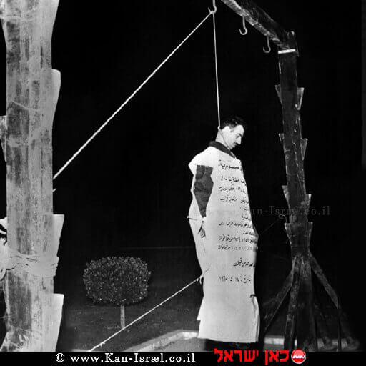 תלייתו של אלי כהןבכיכר מרג'ה בעיר דמשק | צילום: ויקיפדיה | עיבוד צילום: שולי סונגו ©