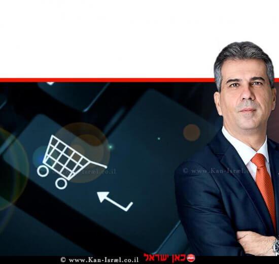 שר הכלכלה והתעשייה אלי כהן ברקע: קניה ברשת האינטרנט של סל מזון מוצרים בסיסיים לחג | עיבוד צילום ממחושב: שולי סונגו©