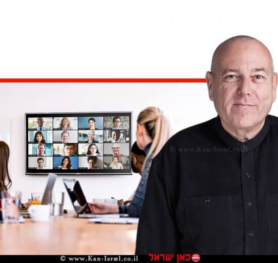 נחום דוניצה איש יחסי ציבור של חברת אפליקציית שיחות הווידאו ברשת של חברת Zoom Video Communications בישראל | עיבוד צילום ממחושב: שולי סונגו©