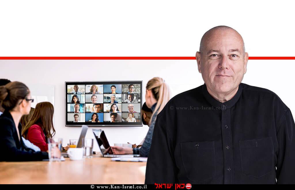 נחום דוניצה איש יחסי ציבור של חברת אפליקציית שיחות הווידאו ברשת של חברת Zoom Video Communications בישראל   צילום: רוני פרל   עיבוד צילום: שולי סונגו©