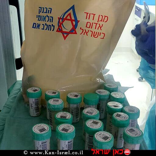 מנות חלב בטוחות בבנק הלאומי לחלב אם של מגן דוד אדום | צילום: דוברות מדא | עיבוד צילום ממחושב: שולי סונגו©