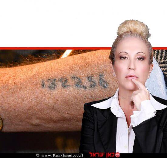 שרית שי, צילום: אילן בשור | ברקע: ניצול שואה עם מספר סידורי על היד שלו,צילום: Wikimedia | עיבוד צילום ממחושב: שולי סונגו©