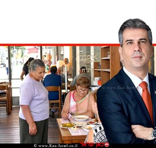 אלי כהן שר הכלכלה והתעשייה, ברקע: מסעדת אופרה בעיר חדרה | צילום: גוגל | עיבוד צילום ממחושב: שולי סונגו©