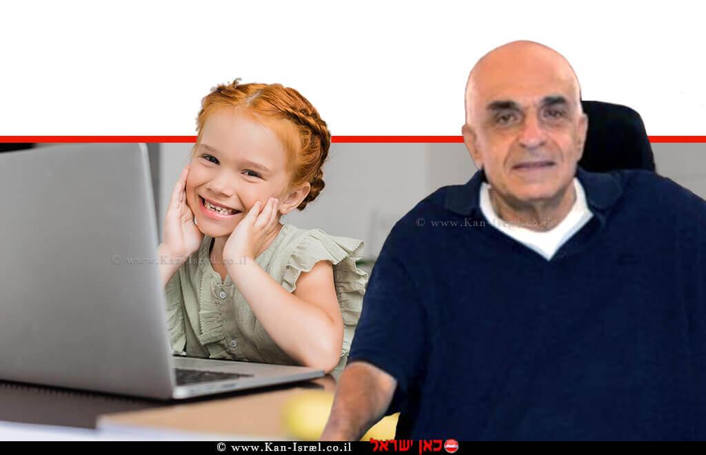 איל אדרעי, יושב ראש ומייסד עמותת אחינועם לקידום שוויון הזדמנויות ברקע: תלמידה לומדת בבית באמצעות המחשב | צילום: עמותת אחינועם | עיבוד צילום: שולי סונגו ©
