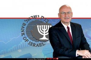 יאיר אבידן,המפקח על הבנקים ב'בנק ישראל' | צילום: דוברות בנק ישראלי | עיבוד צילום ממחושב: שולי סונגו©