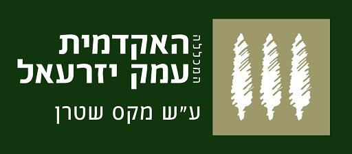 המכללה האקדמית עמק יזרעאל, לוגו