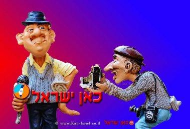 כאן ישראל תמונה ברירת מחדל